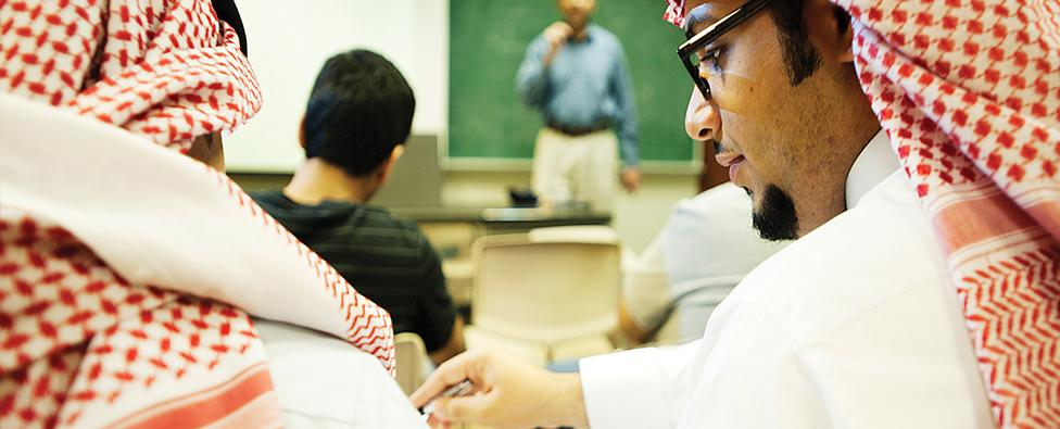 طلبات الالتحاق بالجامعة
